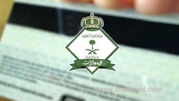 jawazat-responds-is-it-possible-to-renew-iqama-from-out-side-saudi-arabia_kuwait
