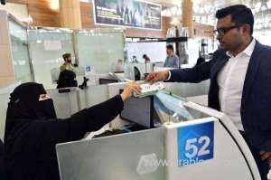 completion-of-automatic-extension-of-exit-reentry-visas-for-expats-outside-saudi-arabia--jawazat_saudi
