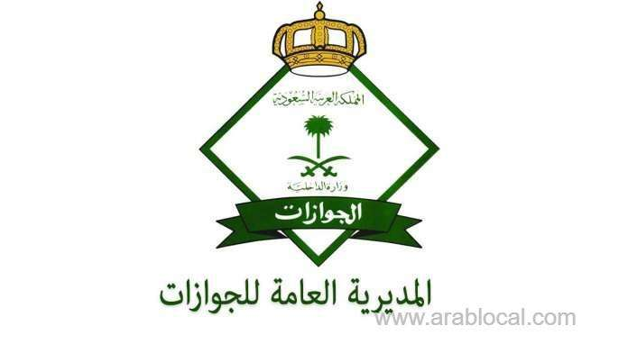 solution-to-settle-the-final-exit-visa-for-the-beneficiary-outside-of-saudi-arabia_kuwait