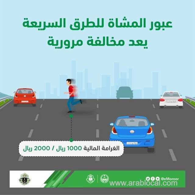 1000--2000-sar-penalty-for-pedestrians-crossing-highways-saudi