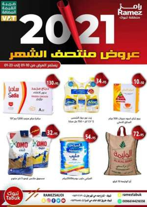 mid-month-offers in arab