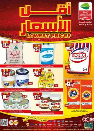 lowest-prices in arab