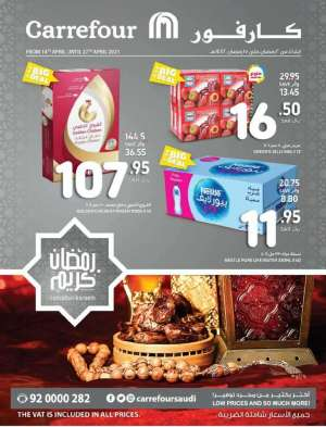 carrefour-offers-from-april-14-to-april-20-2021 in saudi